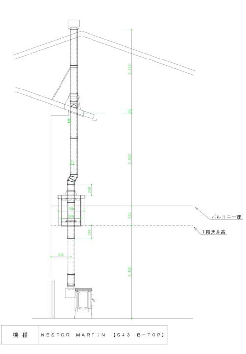 薪ストーブ設置図面2